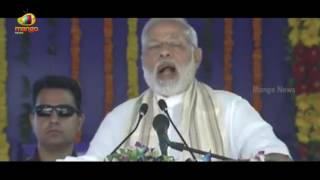 PM Modi Inaugurates Kiran Multi Super Speciality Hospital And Research Centre In Surat | Gujarat - MANGONEWS