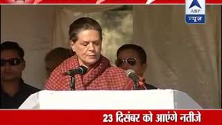 Sonia targets Modi-led BJP govt, says they are making false promises - ABPNEWSTV