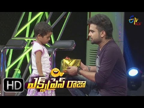 Express Raja | 9th August 2017 | Full Episode 233 | ETV Plus | cinevedika.com