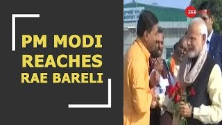 "PM Modi reaches Rae Bareli: Will inaugurate""Modern Coach Factory"" - ZEENEWS"