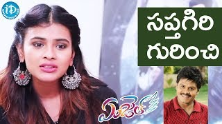Hebah Patel About Comedian Sapthagiri || Talking Movies With iDream || #Angel - IDREAMMOVIES