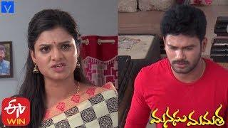 Manasu Mamata Serial Promo - 23rd November 2019 - Manasu Mamata Telugu Serial - MALLEMALATV