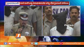 Maoist Sympathizer Taken Into Custody By Cyberabad Police | DGP Anjani Kumar Press Meet | iNews - INEWS