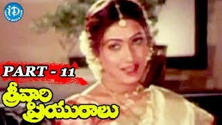 Srivari Priyuralu Full Movie Parts 11/12 || Vinod Kumar | Aamani | Priya Raman - IDREAMMOVIES