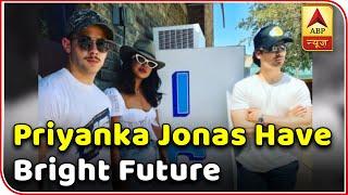 Nick Jonas' 'future looks bright' with Priyanka Chopra - ABPNEWSTV