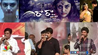 Raa Raa Telugu movie Audio Launch - IGTELUGU