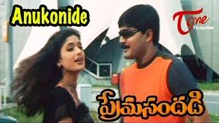 Prema Sandadi Movie Songs | Anukonide Video Song | Srikanth, Anjala Zaveri - TELUGUONE