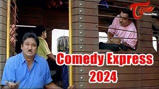 Comedy Express 2024 | B 2 B | Latest Telugu Comedy Scenes | #ComedyMovies - TELUGUONE