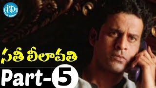 Sathi Leelavathi Full Movie Part 5    Shilpa Shetty, Manoj Bajpai    Anu Malik - IDREAMMOVIES