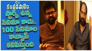 Director Krish and Sukumar Talks About C/o Kancharapalem Movie | Rana Daggubati | TVNXT Hotshot - MUSTHMASALA
