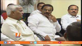 TTDP Chief L Ramana To Give B-Forums To TDP Assembly Candidates Today | iNews - INEWS