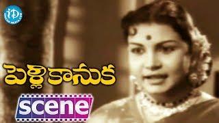 Pelli Kanuka Movie Scenes - Relangi Fools His Wife Girija || ANR || Krishna Kumari || Gummadi - IDREAMMOVIES