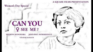 Can you See Me | Women's day Special | Telugu Short Film - YOUTUBE