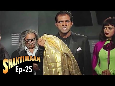 Shaktimaan - Part 25