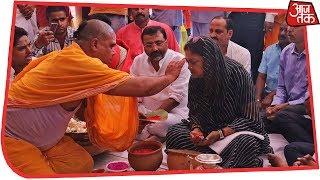 Election Results Live: मतगणना के दौरान मंदिर में पूजा करेंगी CM Vasundhara Raje - AAJTAKTV