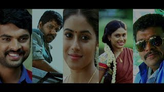 Jannal Oram Song