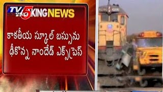 Train hits school bus in Medak , 15 children died : TV5 News - TV5NEWSCHANNEL