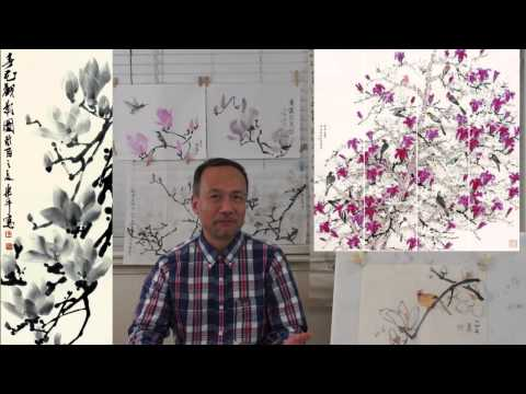 Lesson 23 Magnolia Chinese Painting Class with Henry Li (Introduction)