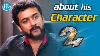 Surya About His Character In The Movie - #24 Movie || Talking Movies with iDream - IDREAMMOVIES