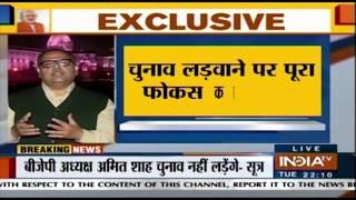 Lok Sabha चुनाव की सबसे बड़ी खबर, देखिए 2019 Elections के लिया क्या होगी PM Modi की लिस्ट - INDIATV
