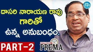 Director Relangi Narasimha Rao Exclusive Interview Part #2 | DialogueWithPrema - IDREAMMOVIES