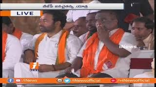 Telangana BJP Chief Laxman Speech At BJP Jana Chaitanya Yatra In Yadadri | iNews - INEWS