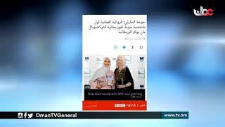 """احتفاء عالمي بفوز رواية """" #سيدات القمر """" بجائزة #مان بوكر الدولية"""