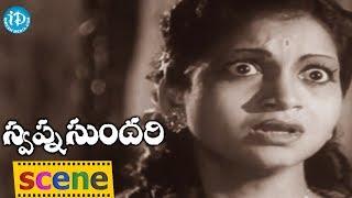 Swapna Sundari Movie Scenes - Anjali Devi Goes Missing || ANR || Kasturi Siva Rao - IDREAMMOVIES
