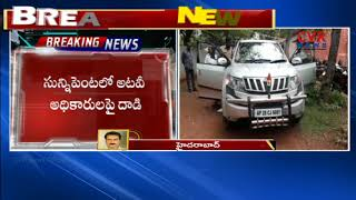 Drunken Men Beat Up Forest Officer In Srisailam  | Kurnool | CVR NEWS - CVRNEWSOFFICIAL