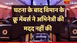Bollywood actress molested on flight; accused arrested - ABPNEWSTV