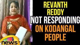 Woman About MLA Revanth Reddy Over Not Responding On Kodangal Poor People Problems | Mango News - MANGONEWS