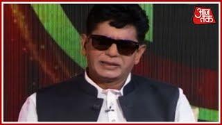 Kumar Vishwas के KV सम्मेलन में घर घर Imran का नारा ! - AAJTAKTV