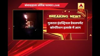 Vadodara: Fire at a reactor plant in Gujarat Industrial Development Corporation area kills - ABPNEWSTV