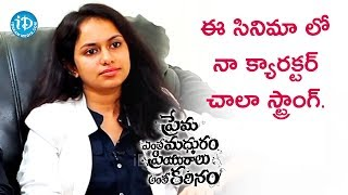 My Character Is Very Powerful In This Film - Pallavi Dora || #PEMPAK || Talking Movies - IDREAMMOVIES