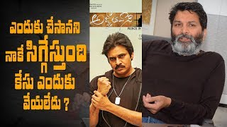 Trivikram on NTR, Agnyaathavaasi controversy & how he takes failure - IGTELUGU