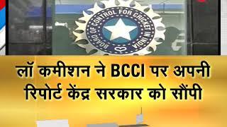 Bring BCCI under RTI, says Law Commission - ZEENEWS