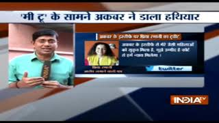 MJ Akbar के इस्तीफे पर Priya Ramani ने Tweet कर जताई ख़ुशी - INDIATV