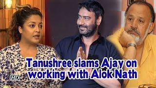 Tanushree slams Ajay Devgn for working with Alok Nath | De De Pyaar De - IANSLIVE