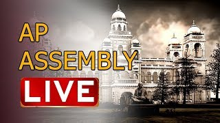AP Assembly Monsoon Session 2018 Live | 3rd Day | Andhra Pradesh Assembly Live | iNews - INEWS