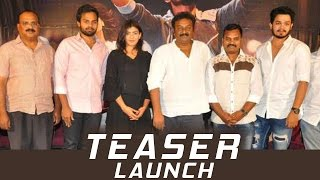 Angel Movie Teaser Launch | Naga Anvesh | Hebah Patel | TFPC - TFPC