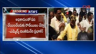 రౌడీయిజం చేస్తా...ఎక్కడ | MLA Chintamaneni Prabhakar Sensational Comments On Pawan Kalyan | CVR News - CVRNEWSOFFICIAL