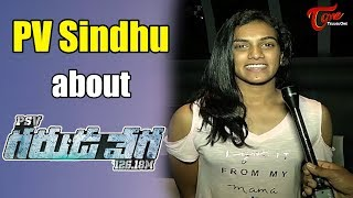 PV Sinshu About Garuda Vega Movie | Rajasekhar, Pooja Kumar, Sunny Leone - TELUGUONE