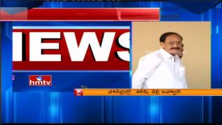 Vice President Election Today | Result Will Out In Few Hours | Latest Updates | HMTV - HMTVLIVE