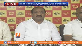 TDP Ex Corporation Chairman Ramanjaneyulu Speaks To Media Over Reservations | iNews - INEWS