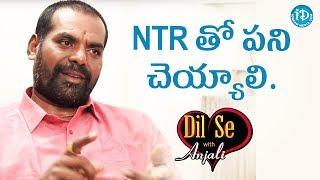 I Love To Work With Jr NTR - Lakshmi Narasimha || Dil Se With Anjali - IDREAMMOVIES