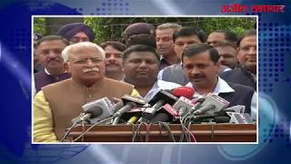 video : चंडीगढ़ : प्रदूषण के मुद्दे पर हरियाणा और दिल्ली के मुख्यमंत्री के बीच हुई बैठक
