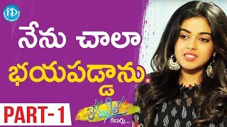Actress Siddhi Idnani Exclusive Interview  Part #1 || JambaLakidiPamba | Anchor Komali Tho Kaburulu - IDREAMMOVIES