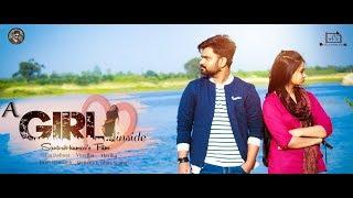 "A GIRL INSIDE  telugu short film motion poster 2018 ll directed by ""santhosh kumar"" - YOUTUBE"