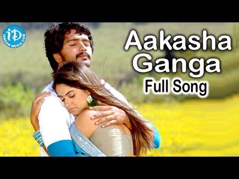 Aakasha Ganga Song    Vaana Movie Songs    Vinay Rai    Meera Chopra    Suman    Jayasudha