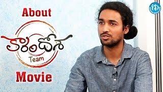 Trivikram About Karam Dosa Movie || Talking Movies With iDream || Surya Sreenivas - IDREAMMOVIES